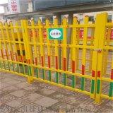 玻璃钢变压器安全围栏-草坪护栏