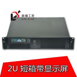 2U机箱带LCD液晶温控显示屏超短390mm