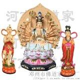 佛教千手   菩薩神像 樹脂千手觀音 佛道家工藝