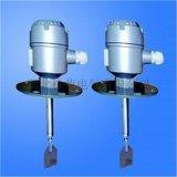 PLL1-2360本安型阻旋料位开关、电容料位计