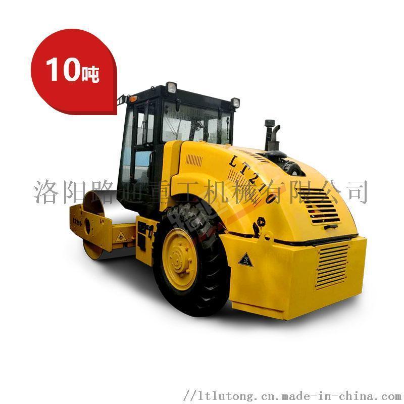 10吨压路机单钢轮机械压路机路通厂家