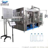 纯净水饮料机械生产线 矿泉水冲瓶灌装旋盖三合一机