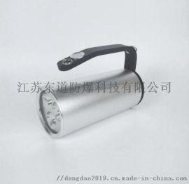 DOD7101 手提式防爆探照灯