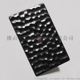 压花珍珠纹黑钛不锈钢板定制 酒店KTV**装饰