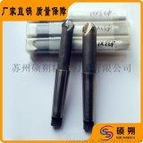 焊接合金鎢鋼沉頭銑刀加工