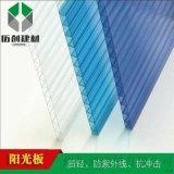 布隆中空阳光板_四层PC阳光板_8MM中空板
