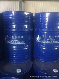 癸二酸二辛酯DOS耐寒增塑剂蓝帆代理当天发货