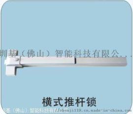 广东消防逃生锁圳基推杆锁厂家销售