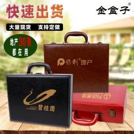 碧桂园现货交房盒 可印logo手提交付皮箱