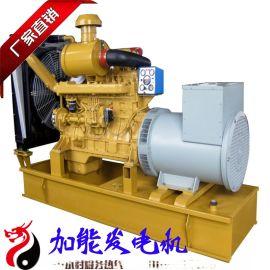 **大功率发电机 高原抗压卡特彼勒柴油发电机