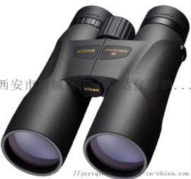 尼康ACULONA3010x25望远镜