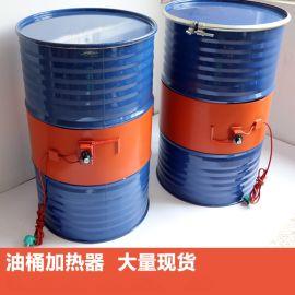 硅胶加热板硅胶发热板防水加热板恒温电热板
