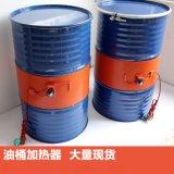硅膠加熱板硅膠發熱板防水加熱板恆溫電熱板
