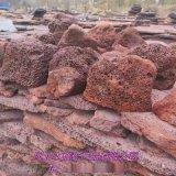 西安厂家供应 蘑菇石 贴墙面用红色火山石板材