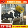 牛体按摩刷控制器电机牛体刷清扫清洗电机