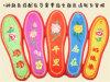 五彩喜慶結婚鞋墊男女繡花十字繡棉布工藝鞋墊圖片廠家批發價格