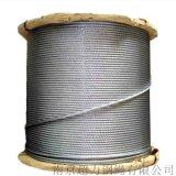 电梯钢丝绳8*19w+IWR规格种类型号齐全