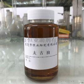 太古油 磺化蓖麻油 土耳其紅油