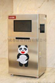 重庆捷德自动分餐盘机行业