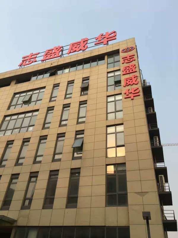 透明防火阻燃水性环保漆ZS-1051厂家直销