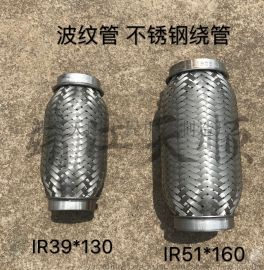 不锈钢绕管,波纹管,连接管