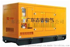 广州番禺柴油发电机组OEM生产厂