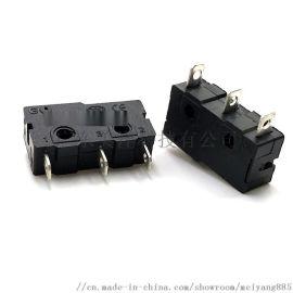 微动开关 高品质WK1-04A鼠标行程开关