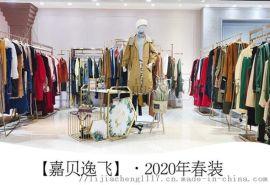 杭州一线品牌嘉贝逸飞春夏折扣女装专柜尾货走份货源