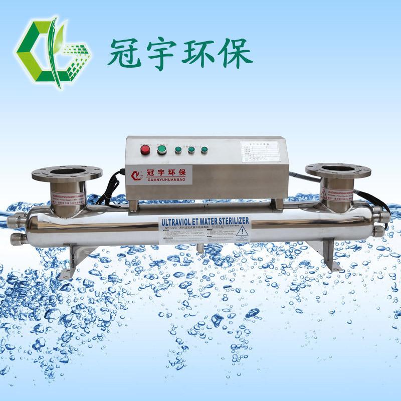 南昌明渠式紫外線消毒模組設備