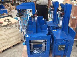 伊堡閥B200水泥電動流量閥CP200氣動開關閥