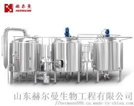 酿酒设备 精酿啤酒 白酒  果酒设备