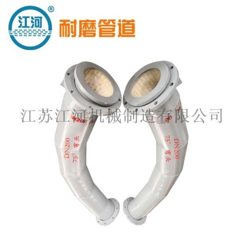 耐磨陶瓷管,耐磨陶瓷复合弯头,41年行业经验,江河