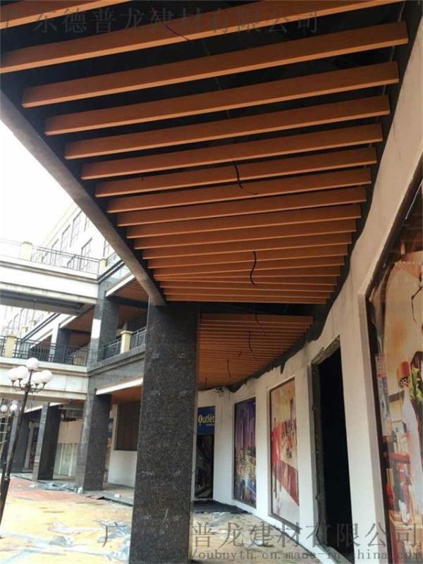 u型铝方通, 吊顶铝合金方通, 仿木纹铝格栅