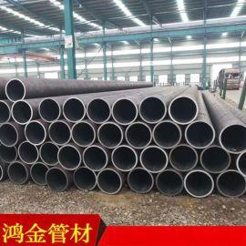 Q345C高压化肥设备用无缝钢管133*10