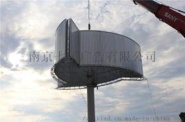 户外单立柱广告牌、大型单立柱广告牌制作