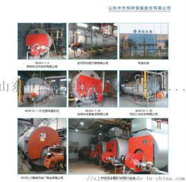 燃气锅炉-蒸汽锅炉·热水锅炉·马上获取报价