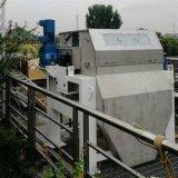 磁絮凝设备处理水量-煤矿污水处理设备