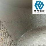 陶瓷耐磨料 选粉机壳体陶瓷涂料 防磨料