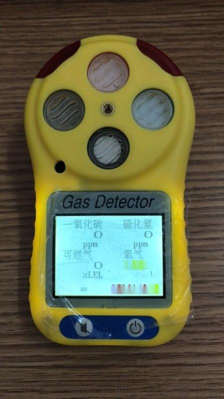 咸阳四合一气体检测仪13772162470