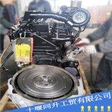 180马力柴油机总成 康明斯6BT电喷发动机