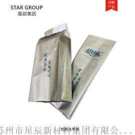 大容量小包装真空风琴袋 铝塑膜包装袋 可印刷