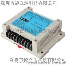德立达车位引导控制器 PGS-320车位引导  控制器