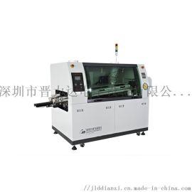小型节能G-250DS-LF波峰焊机