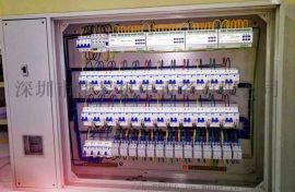 厂家直销配电箱、开关控制箱