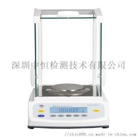 东莞获CNAS认可计量校准公司上门检验现场检测仪器