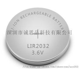 出口日本可充电钮扣电池LR2032-70mAh
