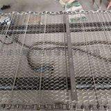 刮板網帶耐高溫食品流水線輸送傳動加工定製