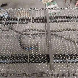 刮板网带耐高温食品流水线输送传动加工定制