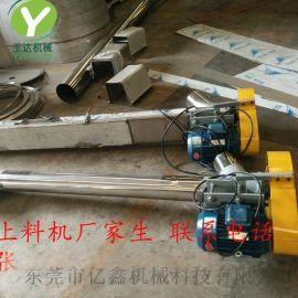 管式绞龙提升机 移动式管式螺旋输送机 碳钢圆管上料机