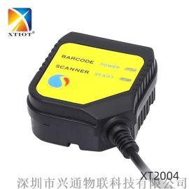 XT2004固定式二维条码扫描模组寄存柜自助机专用